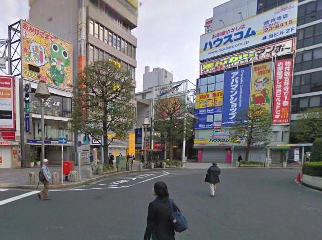 吉祥寺駅【全国の街頭サンプリン...