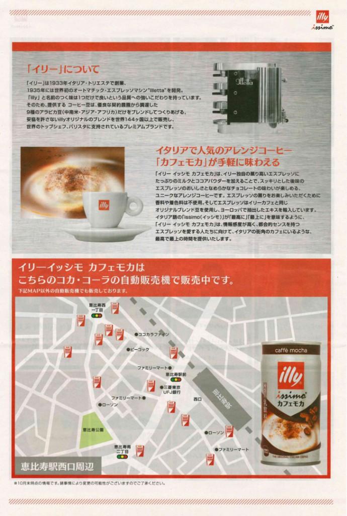 s_036_cafe5