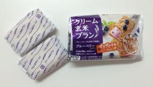 クリーム玄米3のコピー